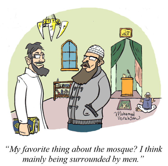 My favorite thing about mosque.png