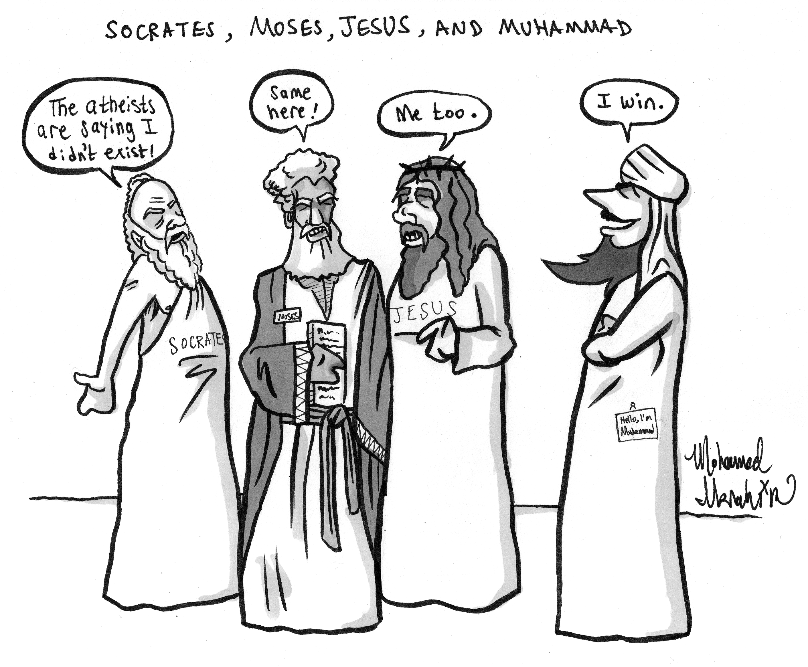 Jesus and Socrates