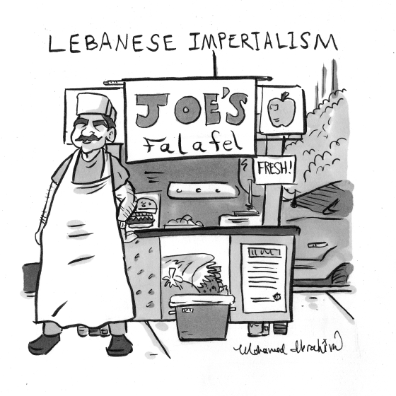 Lebanese Imperialism.png