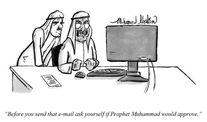 Workplace etiquette in Arabia september 13 2016.JPG