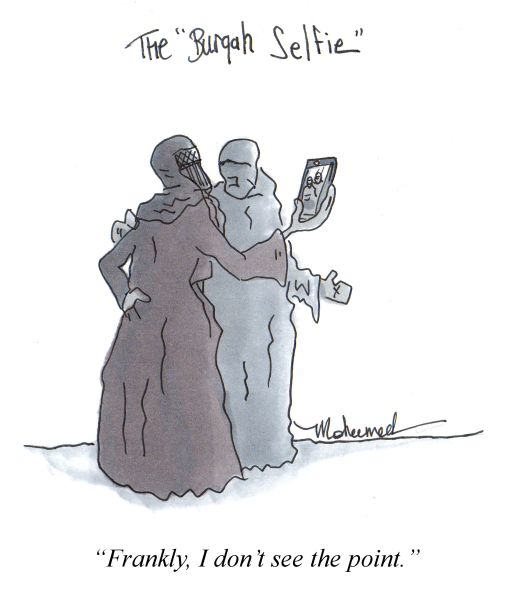 the burqah selfie.png